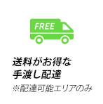 オーダーメイドスタンド花1万円以上配達送料無料新宿花屋サービス